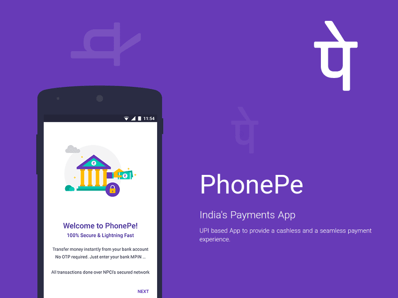How to get started with PhonePe
