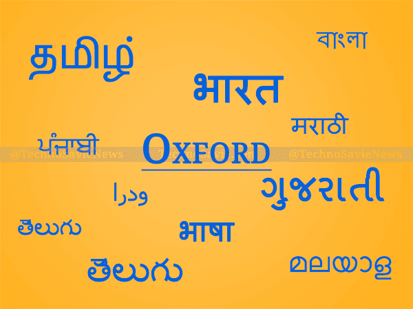 Oxford launched Tamil & Gujarati Online Dictionaries after Hindi version