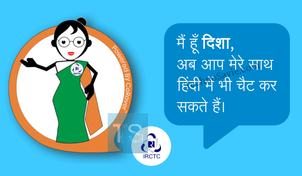 IRCTC Ask Disha chatbot in Hindi