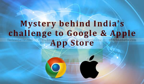 Made in India App Store